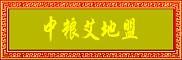 中粮艾地盟粮油工业(菏泽)有限公司