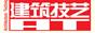 龙8娱乐官网技艺