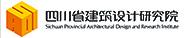 四川省博狗德州扑克平台下载设计研究院