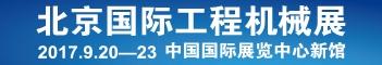 国际亚虎娱乐官网客户端下载
