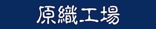 原色生活(北京)服装服饰有限公司