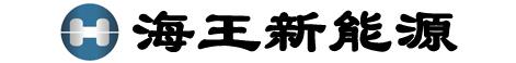 武汉海王新能源工程技术有限公司