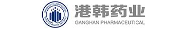 广东港韩药业有限公司