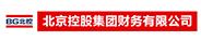 北京控股集团财务有限公司