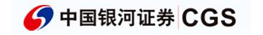 中国银河证券股份有限公司上海浦东新区博华路证券营业部