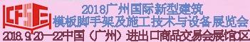 广州新型千赢国际官方网站