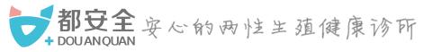 深圳市都安全健康产业投资有限公司