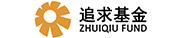 浙江追求股权投资基金管理有限公司