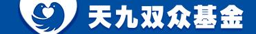 南京天九双众股权投资基金管理有限公司