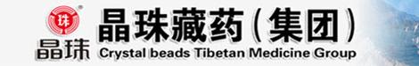 青海晶珠工业园开发建设有限公司