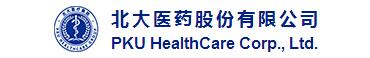 北大医药股份有限公司