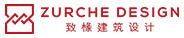 上海致椽建筑设计咨询有限公司