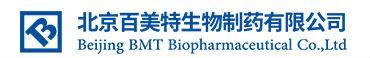 北京百美特生物制药有限公司