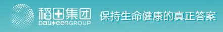 陕西稻田医疗服务集团有限公司