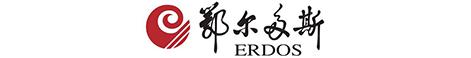 上海鄂爾多斯工業技術有限公司