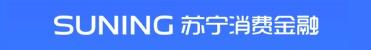 蘇寧消費金融有限公司