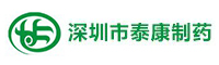 深圳市泰康制�有限公司