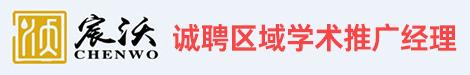 安徽省宸沃醫藥科技有限公司