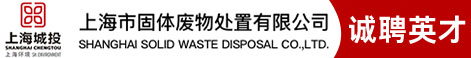 上海市固�w�U物�置有限公司