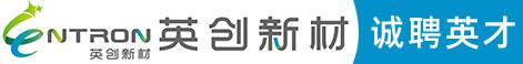 杭州英��新材料有限公司