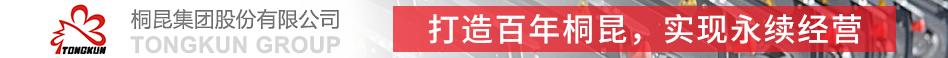 桐昆集團股份有限公司