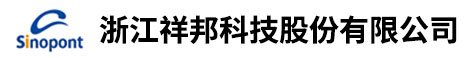 浙江祥邦科技股份有限公司